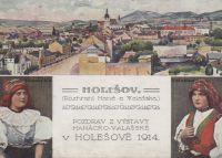 Pozdrav z výstavy Hanácko-Holešovské v Holešově